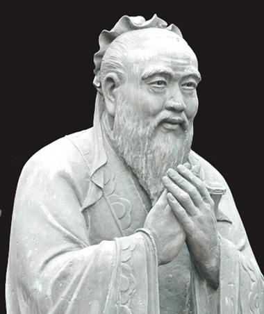 Секреты успешной жизни: Конфуций