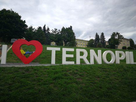 Тернополь — город выходного дня